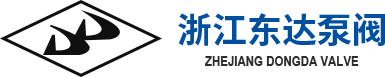 Zhejiang Dongda Pump Valve Co., Ltd. official website