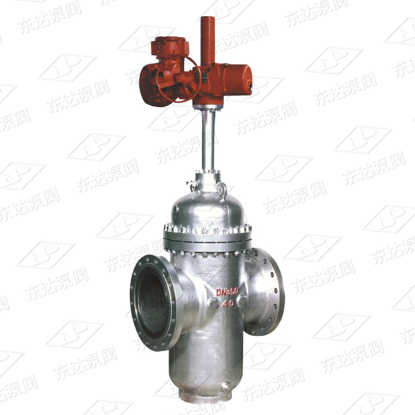 Z9B43HF Electric Plate Gate Valve